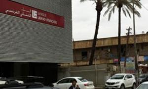 8 بنوك خلال عام ونصف.. المصارف اللبنانية تتسابق إلى أربيل وبغداد من بوابة سورية