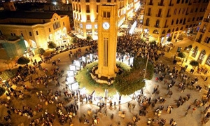 وزارة السياحة اللبنانية تطلق حملة