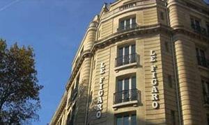 قطر تشتري مبنى صحيفة