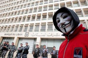 رويترز : محضر سري يؤكد أن المودعون في لبنان قد لا يحصلون على كل أموالهم