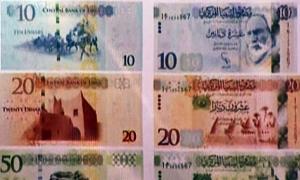 ليبيا تطلق عملتها الجديدة بقيمة اصدار تتجاوز  12 مليار دولار
