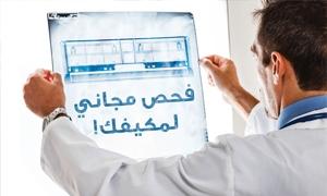 شركة LG تقيم حملتها الخاصة بالفحص المجاني لمكيفات LG في دمشق