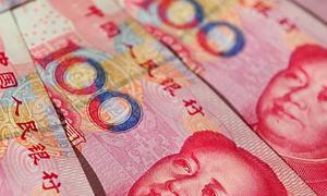 صندوق النقد قد يعتمد اليوان في سلة عملاته المرجعية