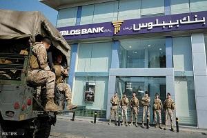 ( موديز) تخفض التصنيف الائتماني لأكبر ثلاثة بنوك في لبنان..إثنان منهم يعملان في سوريا