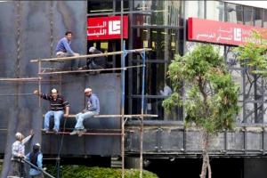وزارة العمل اللبنانية تؤكد : إبقاء الاوراق الثبوتية بحوزة العمال الأجانب