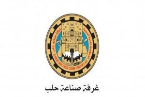 لتسويق منتجات صناعيي حلب.. اتفاق تحت عنوان خان الحرير من حلب إلى أسواق دمشق
