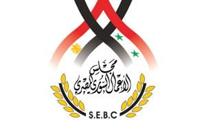 إعفاء الألبسة السورية المصدرة لمصر من شهادة الايكوتيكس