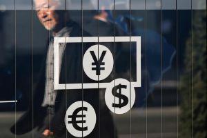 اليورو يرتفع.. والين ينخفض بعد اجتماع بنك اليابان