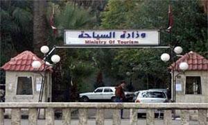 نمو الاستثمار السياحي في سوريا