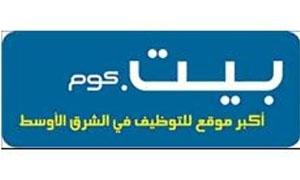 سورية تقدم أدنى الرواتب لموظفيها على مستوى الشرق الأوسط
