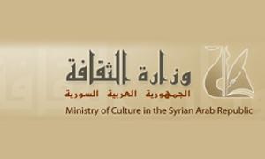 نتائج المسابقات في وزارة الثقافة