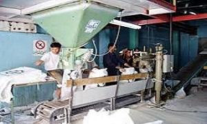 الترخيص لمعمل خميرة وأخر لصناعة الصناديق البلاستيكية في درعا