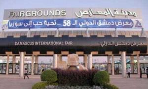مؤسسة المعارض تقيم معرض توثيقي لدورات معرض دمشق الدولي