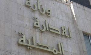 الإدارة المحلية: منح الحسكة 50 مليون ليرة لتنفيذ مشاريع خدمية