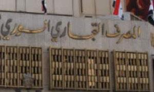 فروع جديدة للتجاري في دمشق وحماة وطرطوس