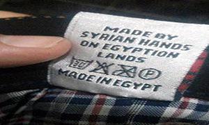 خلدون الموقع: رفع نسبة العمالة السورية في المصانع السورية بمصر..وفتح أسواق تصديرية جديدة