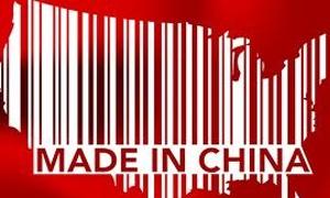 وزارة الاقتصاد تصدر قرارا بإلغاء حصرية استيراد البضائع الصينية من بلد المنشأ