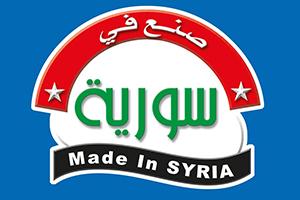 السواح يكشف: معرض صنع في سورية القادم في السودان و بنهاية العام في الجزائر