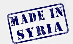 إحداث مخبر شهادة جودة في سورية..النوري: ضرورة البدء بمشروع صناعة الشهرة للمنتجات السورية