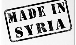 مسؤول يؤكد: أكثر من 150 منتجاً سورياً قابلاً للتصدير إلى روسيا..واتفاق لإلغاء الجمرك بين البلدين