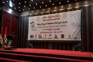وزارة الاقتصاد تكشف عن إقامة مولات دائمة في إيران وروسيا وأرمينيا والجزائر