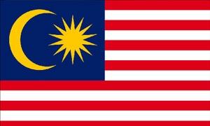 ماليزيا ستوقف واردات النفط الايراني