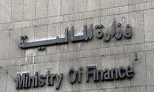 وزارة المالية تحجز على أموال