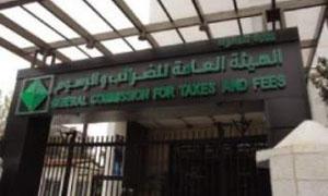 هيئة الضرائب تحديد دفعة حسن النية لتقسيط الضريبة بـ 5٪