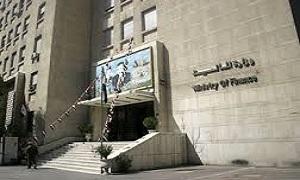 وزارة المالية تطلب معالجة موجودات ومخازين الشركة السورية القطرية