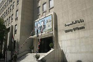 أول الغيث قطرة.. الحجز على أموال وزير سوري وزوجته الأوكرانية