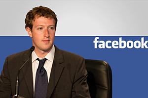صعود أسهم ( فيسبوك) يرفع زوكربيرج إلى المركز الثالث بين أثرياء العالم