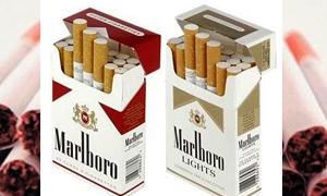 مؤسسة التبغ تتجه لإنتاج ماركات عالمية من السجائر كالمارلبورو .. وتستمر بانتاج السجائر الوطنية والجيتان