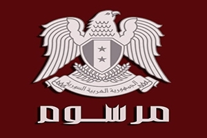 مرسوم بتعيين قيس خضر أميناً لمجلس الوزراء في سورية..والشماط رئيساً للرقابة والتفتيش