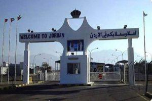جدل حول منع الأردن استيراد طين البحر الميت من سورية!