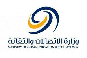 وزير الاتصالات: المشغل الثالث للخلوي يهدف للتنافسية…وقريباً إطلاق الجيل الرابع