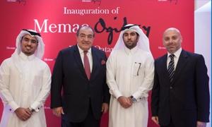 ميماك أوجلفي تفتتح مكتبها في الدوحة