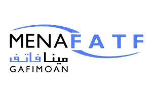 سورية:  إلى مرحلة التحديث كل عامين في العلاقة مع مجموعة العمل المالي لمنطقة الشرق الأوسط وشمال إفريقيا (مينافاتف)