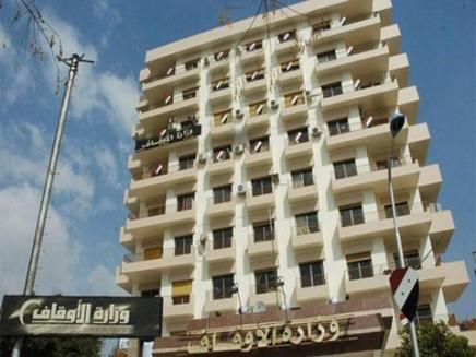 وزارة الأوقاف تحدد مقدار صدقة وفدية الصيام و نصاب الزكاة في سورية
