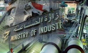 الصناعة تناقش الرؤية المكانية للتنمية الصناعية مع التخطيط الإقليمي