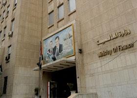 وزارة المالية :  تبرئ المصرف الزراعي من 6.5 مليار ليرة سورية اتجاه  وزارة الصناعة