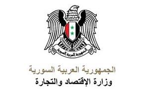 وزارة الاقتصاد والتجارة تصدر النشرة التأشيرية  الأسبوعية  الثانية للمواد الغذائية الاساسية