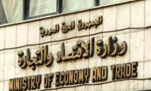 وزارة الاقتصاد تسمح بوضع البضائع والسلع المشحونة بالاستهلاك المحلي