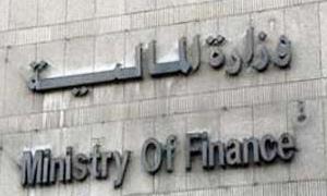 وزارة المالية تصدر حجزاً احيتاطياً على أموال  شركتي