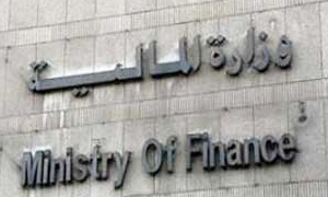 وزارة المالية تصدر قرارات بالحجز على أملاك 100 رجل أعمال متهرب ضريبياً