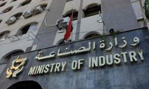 وزارة الصناعة تغطي