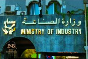 تغييرات إدارية في وزارة الصناعة.. الوزير يؤكد: ليس لها علاقة بالفساد