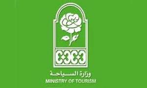 إغلاق أربعة مكاتب سياحة وسفر