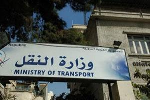 وزارة النقل في سورية تمدد قراراتها المتعلقة بوباء كورونا حتى 16 نيسان القادم