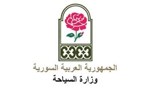 وزارة السياحة تحدث مركزاً لخدمات المستثمرين يعمل وفق آلية النافذة الواحدة