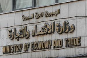 وزارة الاقتصاد تستعد لدعم المشاريع الصغيرة والمتوسطة في محافظتي اللاذقية و حمص